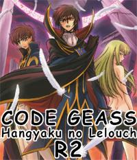 Код Гиас: Восставший Лелуш (2 сезон: 1-25 серий из 25) / Code Geass Hangyaku no Lelouch R2 / 2008 / DVDRip (BDRip)