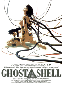 Призрак в доспехах / Ghost in the Shell / Koukaku Kidoutai / 1995 / DVDRip
