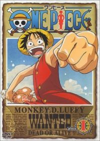 Ван-Пис (1-100 серии) / One Piece / 1999-2010 /DVDRip - GSGroup