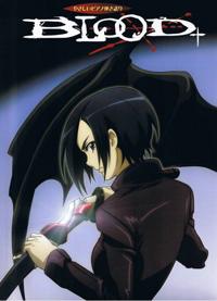 Кровь+ (1-50 серии из 50) / Blood+ / 2005 / DVDRip